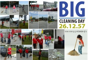 BIG CLEANING DAY 26-12-2557